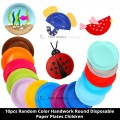 [Ready Stock] (10pcs Random Color) 7 Inch Colorful Disposable Paper Plate Round DIY Handwork Art Craft Holiday Education